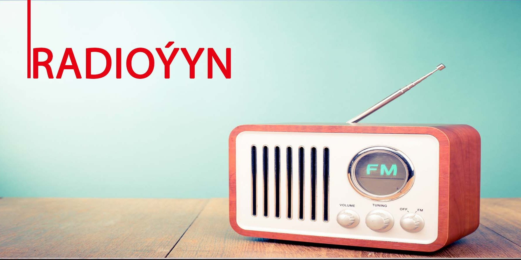 radiooyun, radiooyun, miras radio, watan radio, çar tarapdan radio, turkmen radio, bally molla, #, #radio, #turkmen radiosy, #turkmen